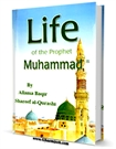 The Life of Muhammad s.a.w
