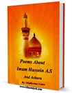 Collection of Poems about Imam Hussain (a.s) and Ashura