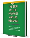 Seal of the Prophets and His Message: lesson on Islamic doctrine