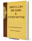 Abdullah Ibn Saba' and Other Myths
